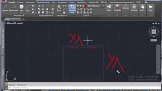 Проектирование систем ОВиК в AutoCAD. Блоки. (Отопление, Вентиляция, Кондиционирование в Автокад)