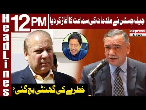 CJP Asif Saeed Khosa Started Hearing Cases | Headlines 12 PM | 18 January 2019 | Express News