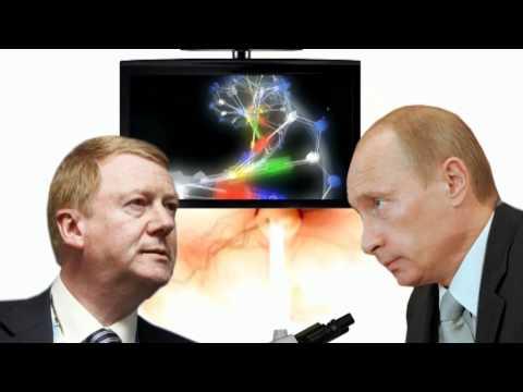 ПутинМутит 3 сезон 3 серия Путин и нано-человек