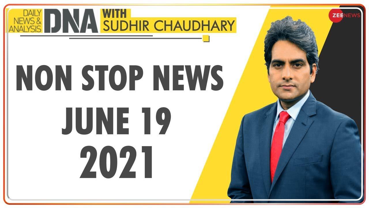 DNA: Non Stop News; June 19, 2021 | Top News Today | Hindi News | Nonstop News | Fast News