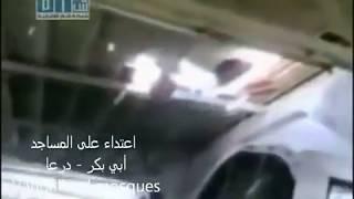 Repeat youtube video Kompilasi kekejaman regim Syria menyerang masjid