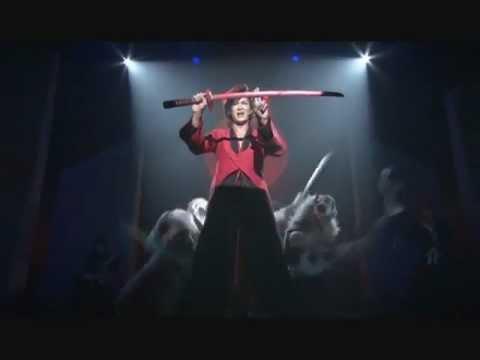 Rock Musical Bleach - Solo Iruma