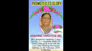 FUNERAL OF MRS. ANNAMMA VARGHESE