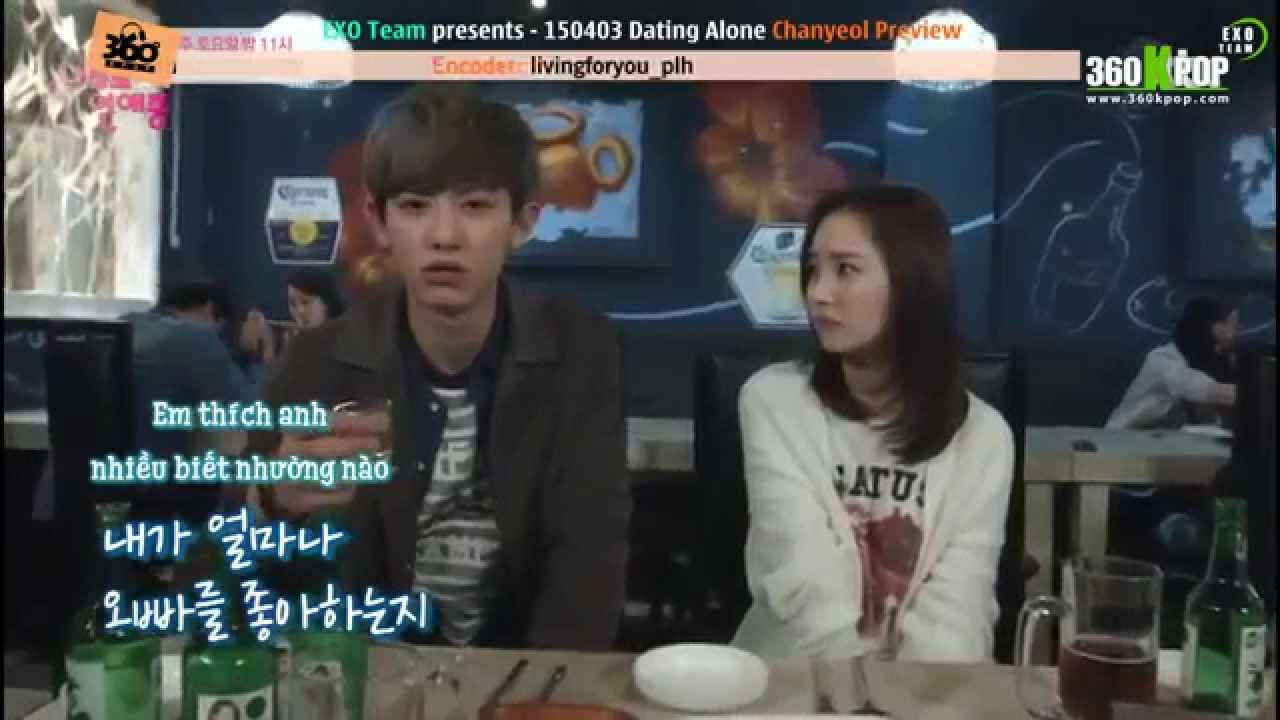 Exo dating alone eng sub