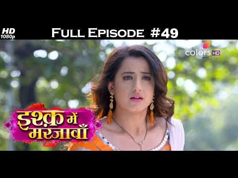 Ishq Mein Marjawan - 27th November 2017 - इश्क़ में मरजावाँ - Full Episode thumbnail