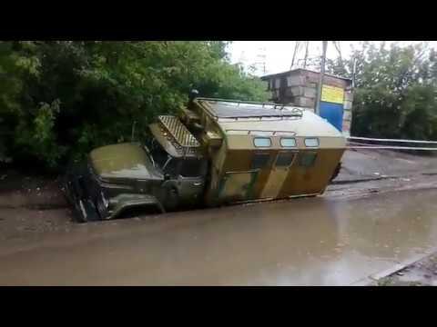 Великий потоп в Красноярске