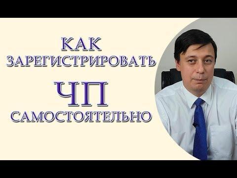 консультация адвокат юрист