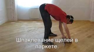 Паркетчик. Штучный паркет. Укладка. Москва. тел.:89057125610.