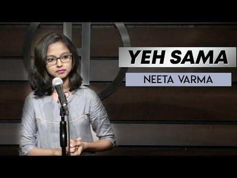 Yeh Sama - Neeta Varma - Hindi Poetry - The Habitat