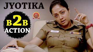 Jyothika Back To Back Action Scenes - Best Telugu Action Scenes - Bhavan HD Movies