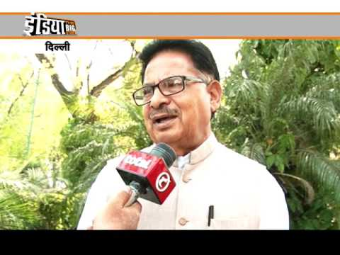 PL Punia : 'There will be renewal in Constitution for giving