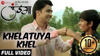 Khelatuya Khel - Full Video   Undga   Swapnil Kanse & Chinmay Sant   Adarsh Shinde