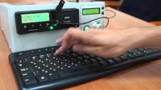 Настройка тахографа с помощью клавиатуры