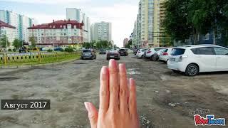 Улица Мусы Джалиля до и после ремонта