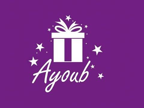 Joyeux Anniversaire Ayoub عيد ميلاد سعيد Youtube