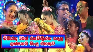 best-sinhala-new-songs-collection