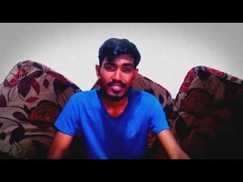Me Anantha Rathriye Cover