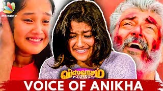 The Voice Behind Emotional Scene of Viswasam : Dubbing Artist Savitha Reddy & Shringa Interview