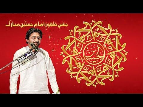 Mudasir Abbas 3 Shaban 2017 at Darbar Sakhi Shah Peyara Kazmi
