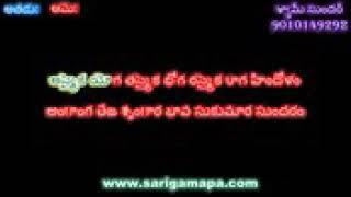 Gudilo Badilo Madilo Vodilo Full karaoke Song With Lyrics | DJ Songs | Allu Arjun | Pooja Heg dsp