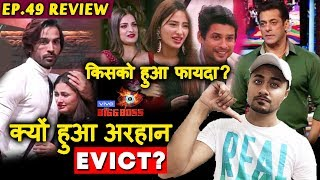 Bigg Boss 13 Review EP 48 | Arhaan Khan EVICTED; Here's Why? | BB 13 | Rahul Bhoj Review