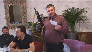 Депутат Госдумы устроил стрельбу / Новости