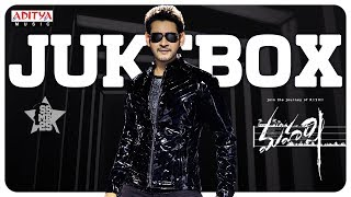 Maharshi Full Songs Jukebox || Maharshi Songs || MaheshBabu, PoojaHegde || Vamshi Paidipally || DSP