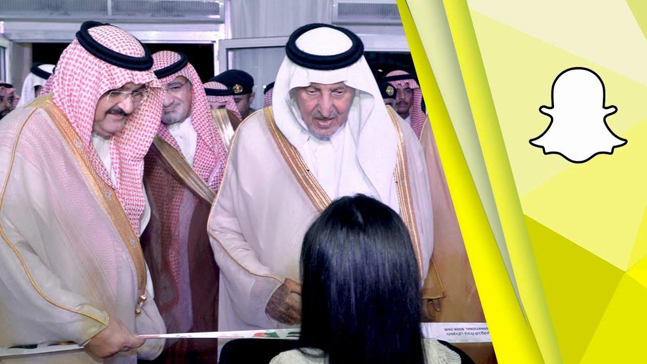خالد الفيصل يفتتح معرض الكتاب في دورته الخامسة | تغطية ...
