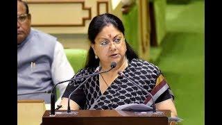 Rajasthan Budget 2018: किसानों का 50 हजार तक कर्ज माफ, फ्री में सफर