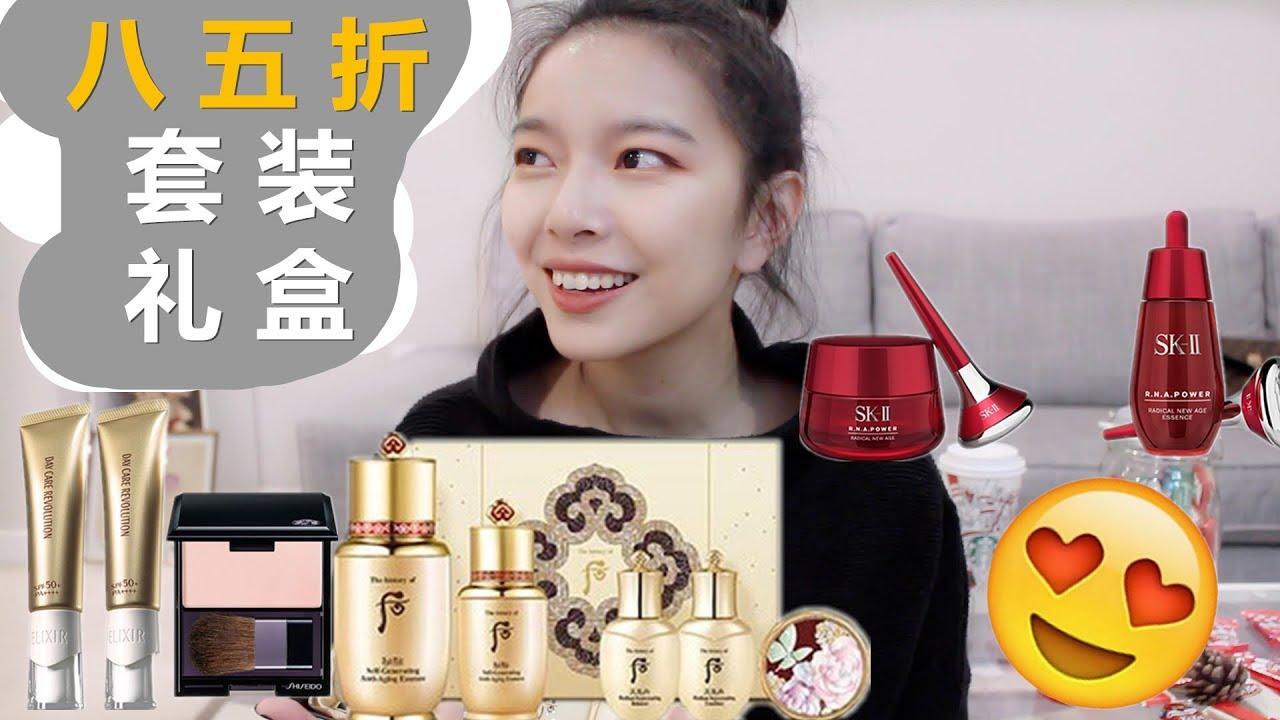 買貨網八五折 套裝禮盒 購物分享!myhuo haul - YouTube