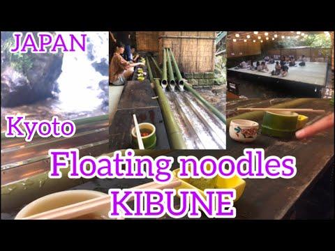 JAPAN: Floating Noodles At Kibune Near Kyoto. Unique Food Experience!