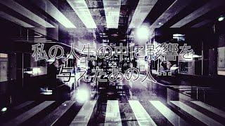 千秘零禾Twitter @chiiiillll_ 音楽: Someday サイト: https://icons8.c...