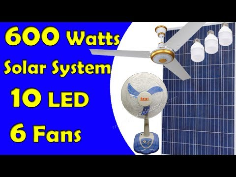 600 watts solar system for home complete detail Review in urdu Hindi