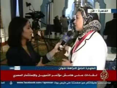 Egypt Finance and Investment Conference 2013 Al Jazeera