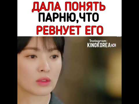 """Дорама """"Бойфренд"""" Сон Хе Ге и Пак Бо Гом"""
