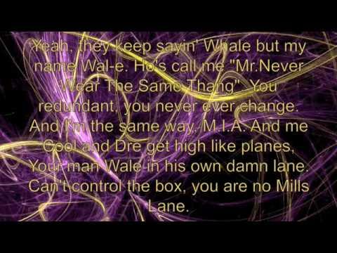 Wale Ft. Lady Gaga - Chillin' (Lyrics)