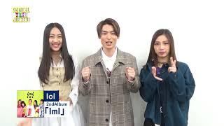 lol NewAlbum「lml」 発売中 自身2枚目となるアルバムが、リリース決定!...
