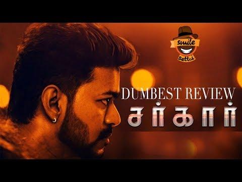 Sarkar Movie  Review   Vijay   AR Murugadoss   Dumbest Review   Smile Settai