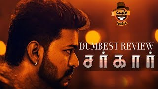 Sarkar Movie  Review | Vijay | AR Murugadoss | Dumbest Review | Smile Settai