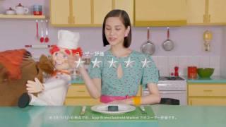 hangame ハンゲーム 4種 「スーパーマーケット」篇 「ダーツ」篇 「ピク...