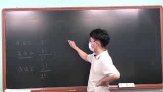 개념유형 확률과통계 p17 필수7