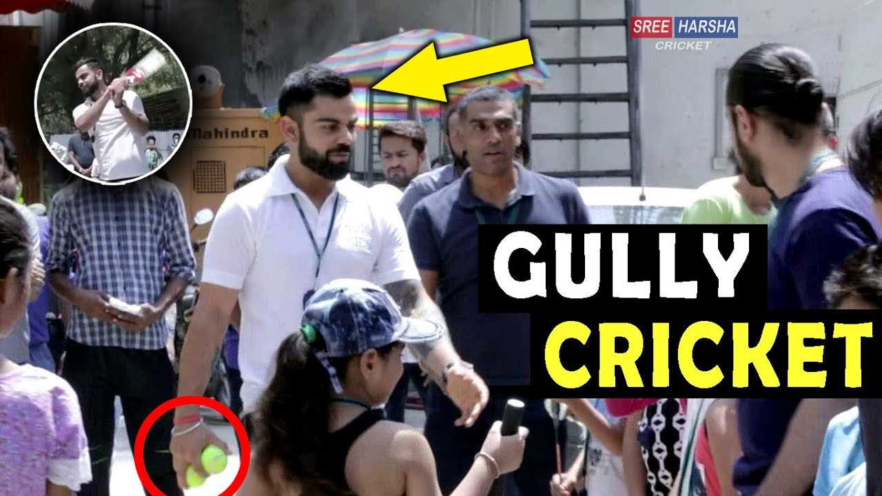 Cricketers Playing Street Cricket Compilation | Gully Cricket | Virat Kohli, MS Dhoni, Sachin Ft.