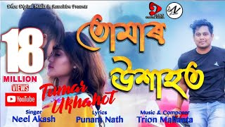 Download lagu TUMAR UKHAHOT By Neel Akash || New Assamese Video Song 2019(Official)