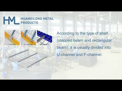 huameilong-wire-mesh-decking-for-pallet-racking-system