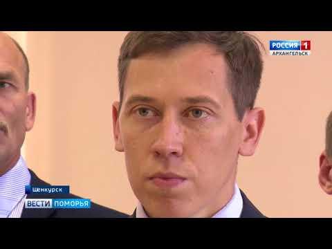 Два года условно получил сегодня глава Шенкурского района Виктор Парфёнов