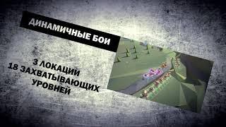 War Defense: Epic Zone Of Last Legend