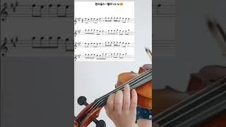 원더걸스 텔미 악보 바이올린 연주