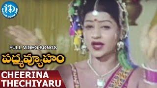 Padmavyuham Movie Cheerina Thechiyaru Mohan Babu Prabha Chandra Mohan.mp3