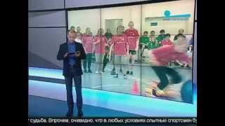 Смотреть видео Телеканал «Санкт Петербург» Новости Команда Колпинского района выиграла «Веселые старты» для подрост онлайн