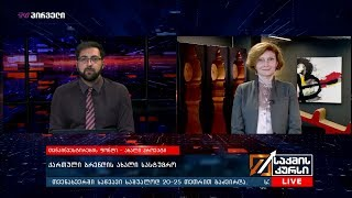 """""""რადიუსი"""" ქართული ბრენდის ახალი სასტუმრო"""
